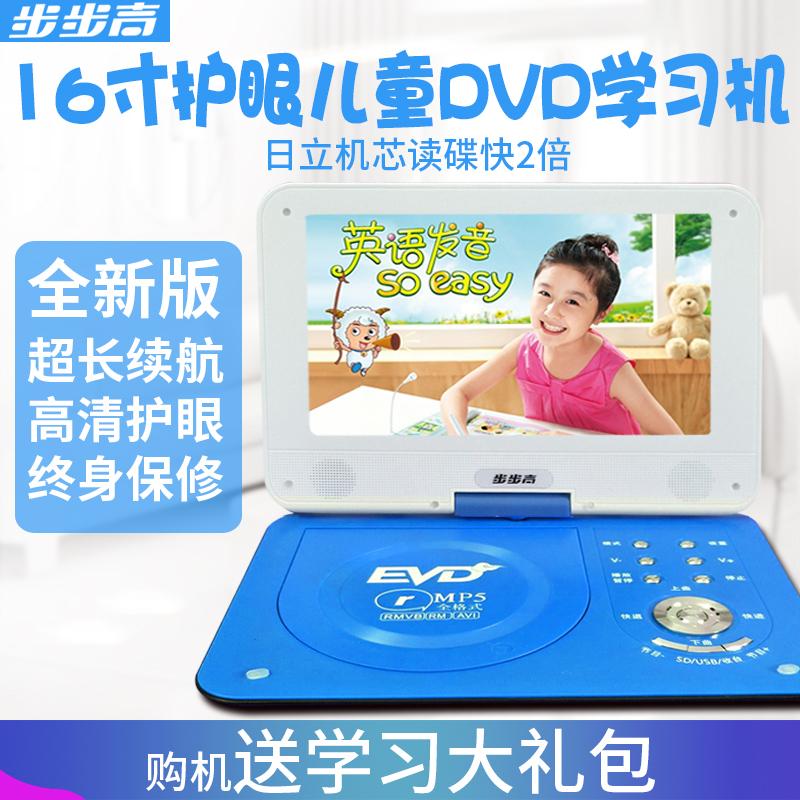 EVD影碟机带小电视