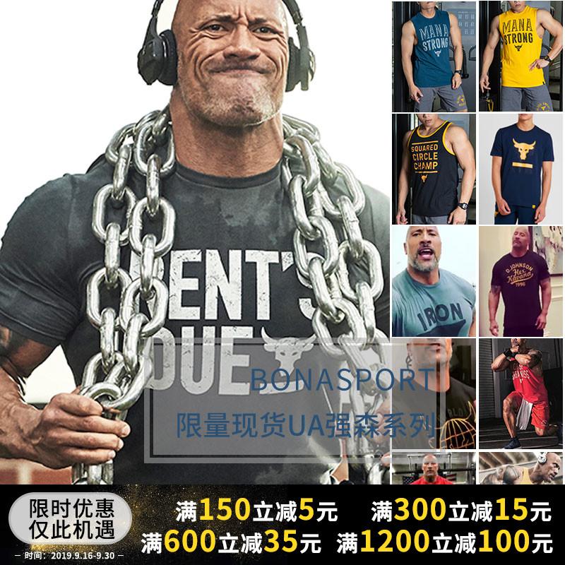 安德玛UA男子 强森牛头 Rock  宽松运动健身短袖训练t恤-1345811