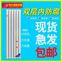 立式暖气片家用钢制装饰大水道水暖集中供暖壁挂式散热器新品现货