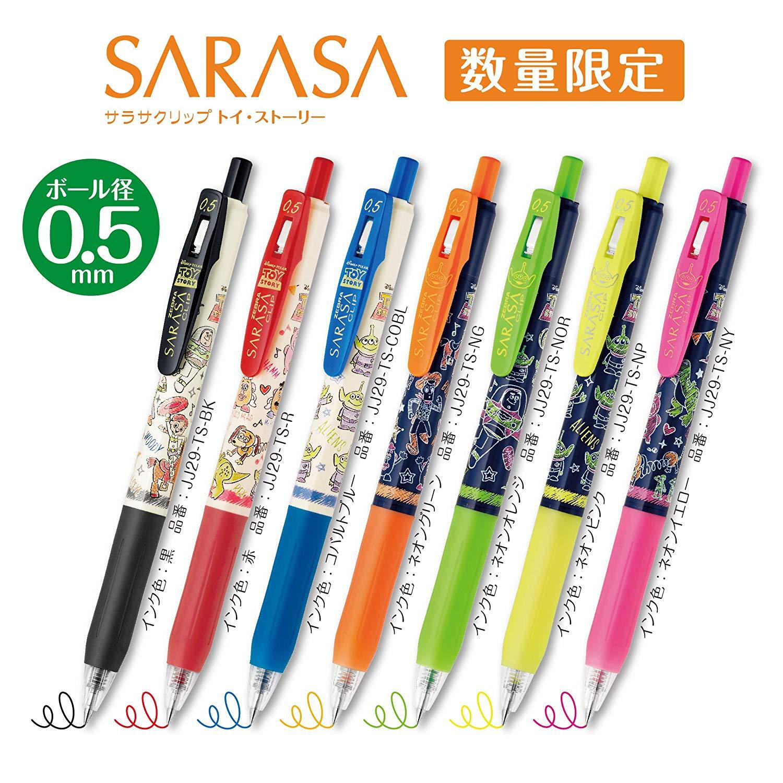 日本ZEBRA斑马x玩具总动员限定按动中性笔彩色手帐水笔签字笔JJ29