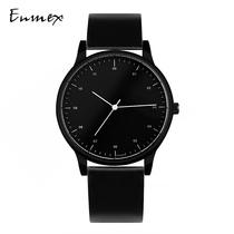 简单美学创意简约钢织腕表欧美潮流设计手表Enmex七夕礼物译时