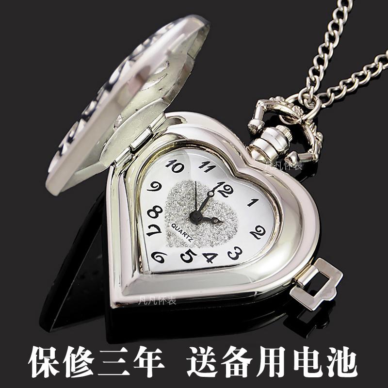 Карманные часы Артикул 612608992402