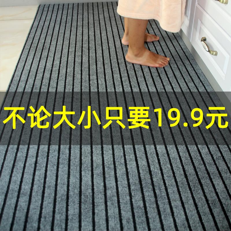厨房地垫长条防滑防水防油吸水垫子家用客厅进门口入户蹭土可裁剪