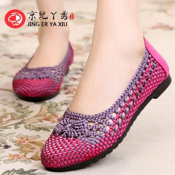 手工编织鞋夏平底妈妈鞋孕妇软底套脚鞋低帮老北京布鞋女凉鞋包邮