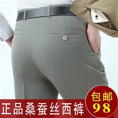Mùa hè người đàn ông mỏng của không phù hợp với sắt quần trung niên lụa cao eo lỏng thẳng quần người đàn ông chống nhăn quần