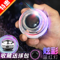 Force trainer Wrist Ball Training gyro Grip ball metal wrist ball wrist fitness ball Device Gripper