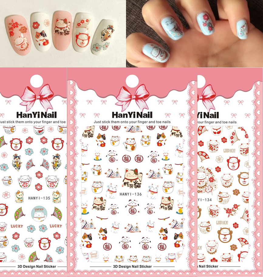 Nail 3D new year stickers Spring Festival New Year Fireworks Zhaocai cat lantern Chinese style nail DIY jewelry Decal
