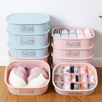 Household split underwear storage box Underwear socks storage lattice plastic wardrobe drawer bra underwear finishing Box