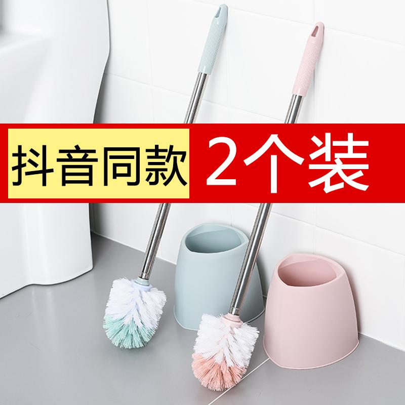乐彼坐便器清洁刷洁厕刷家用卫生间长柄清洁刷洗厕所马桶刷2只装