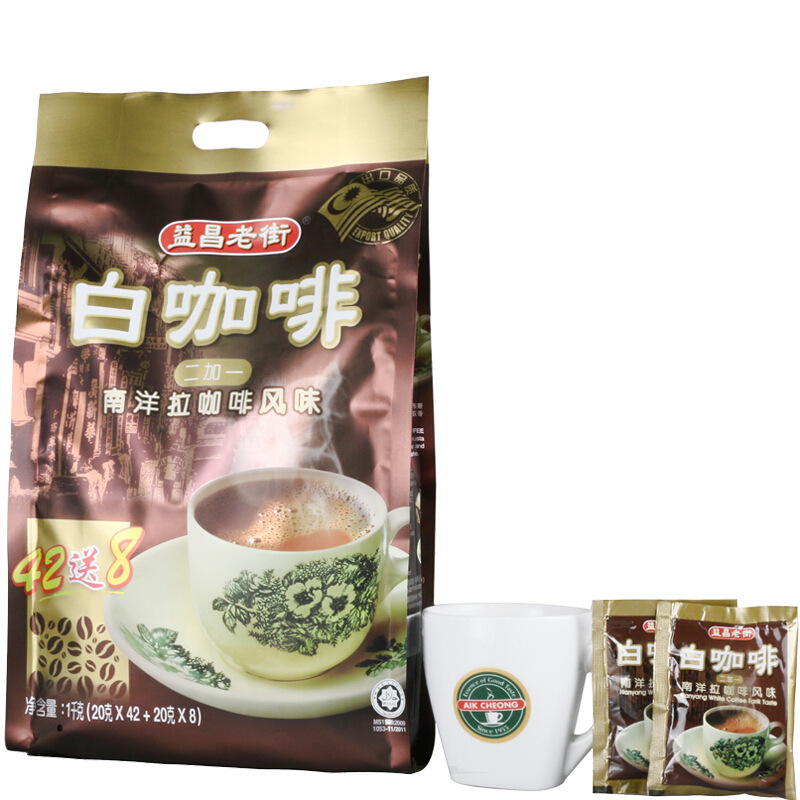 Malaysia imported coffee instant Yichang old street 2 + 1 white coffee 1000 g 20gx50 bag