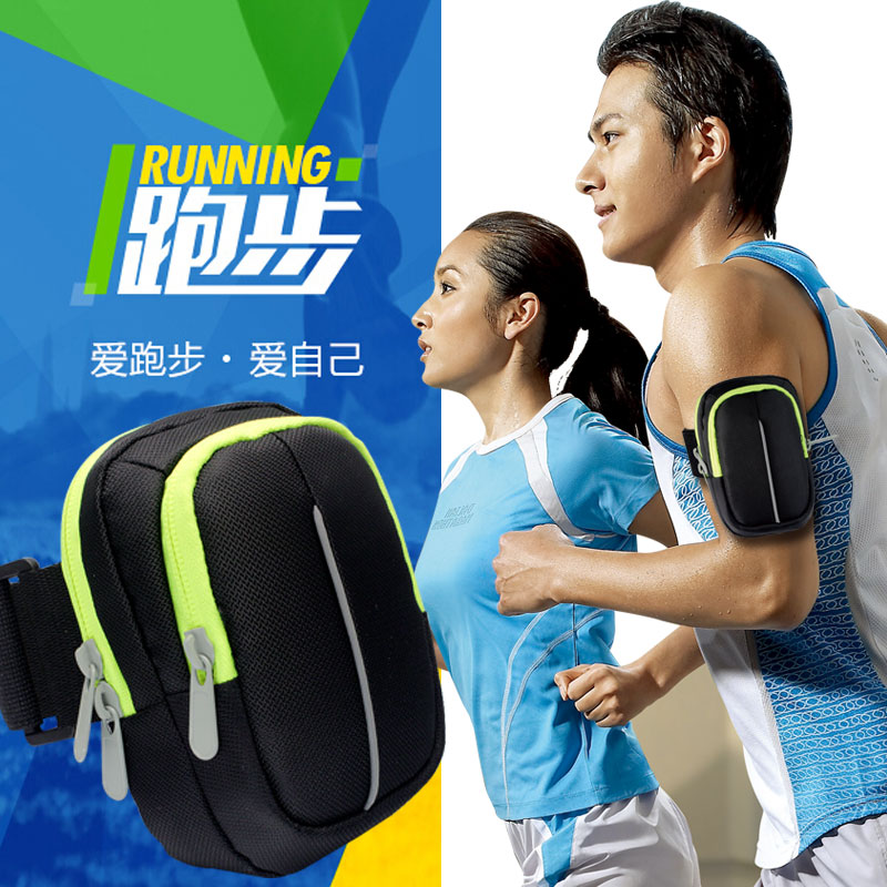 Running mobile phone arm bag zero purse sports arm bag arm bag fitness arm with men and women arm sleeve wrist bag