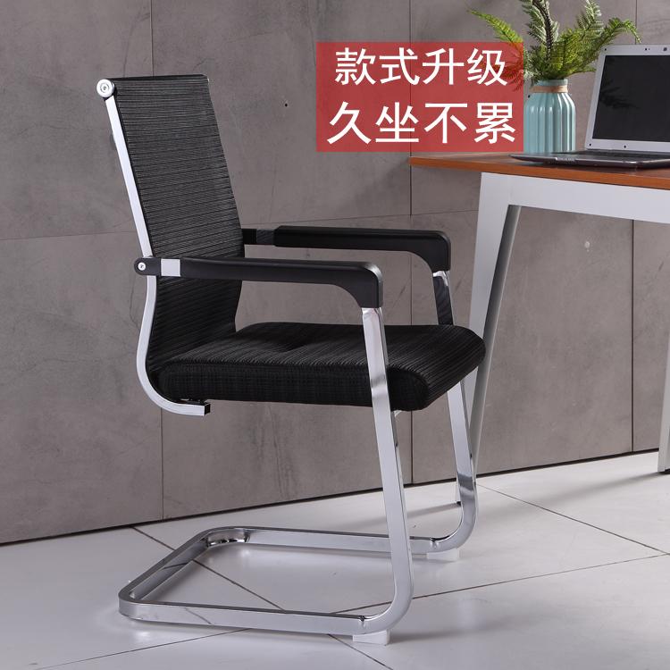 Офисные стулья / Компьютерные кресла Артикул 565250988930