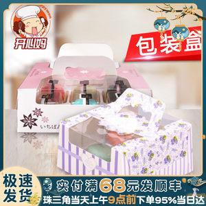 月饼盒雪媚娘西点点心包装盒带托4/6/8粒蛋黄酥礼盒50g曲奇饼干盒
