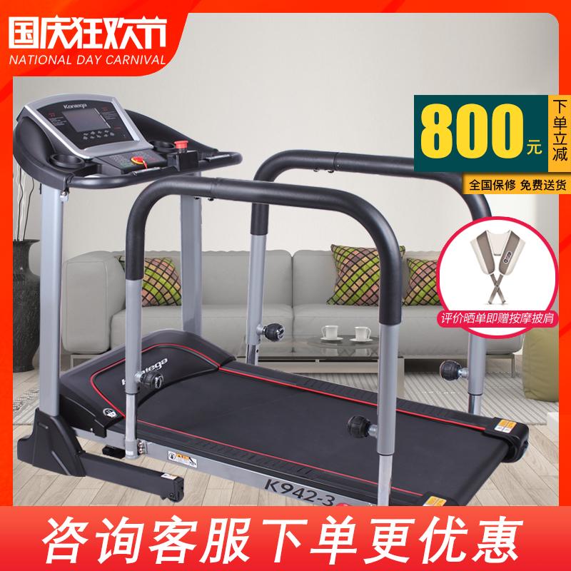 康乐佳跑步机家用中老人康复训练健身器材安全带护栏倒走走步机限99999张券