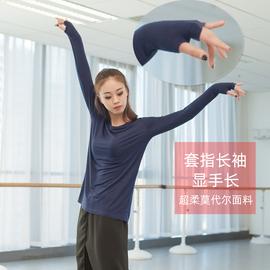 套指长袖现代舞服装 宽松舞蹈练功服 女成人上衣瑜珈集训服演出服图片
