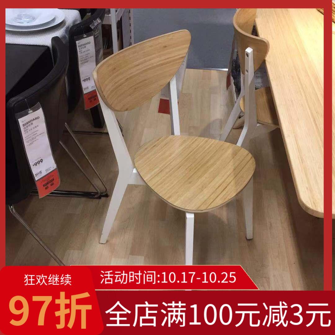 国内宜家诺米拉 餐椅椅子IKEA家具代购图片