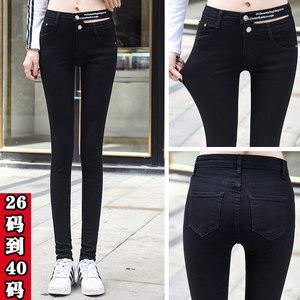 胖妹妹显瘦韩版牛仔裤200斤大码女裤高腰弹力小脚裤长裤铅笔裤子