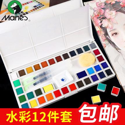 Бесплатная доставка марли 18 цвет 24 цвет 36 ровный цвет тело акварель пигмент установите новичок прозрачной воды цвет