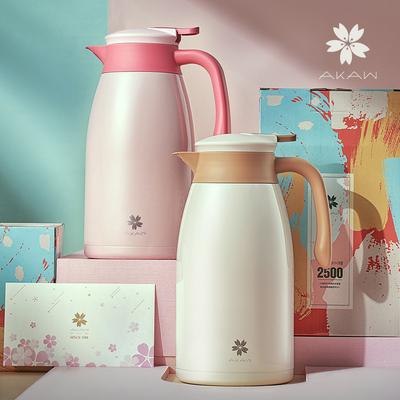 日本AKAW爱家屋不锈钢保温茶瓶按压式水壶暖壶家用大容量热水瓶