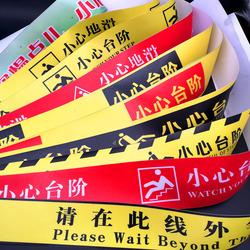 小心台阶地贴当心地滑标识安全出口通道楼梯警示标语温馨提示指示牌磨砂耐磨防水防晒地板膜PVC脚丫自发夜光