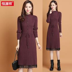 恒源祥中长款羊绒衫女秋冬打底连衣裙半高领羊毛衫过膝蕾丝毛衣裙