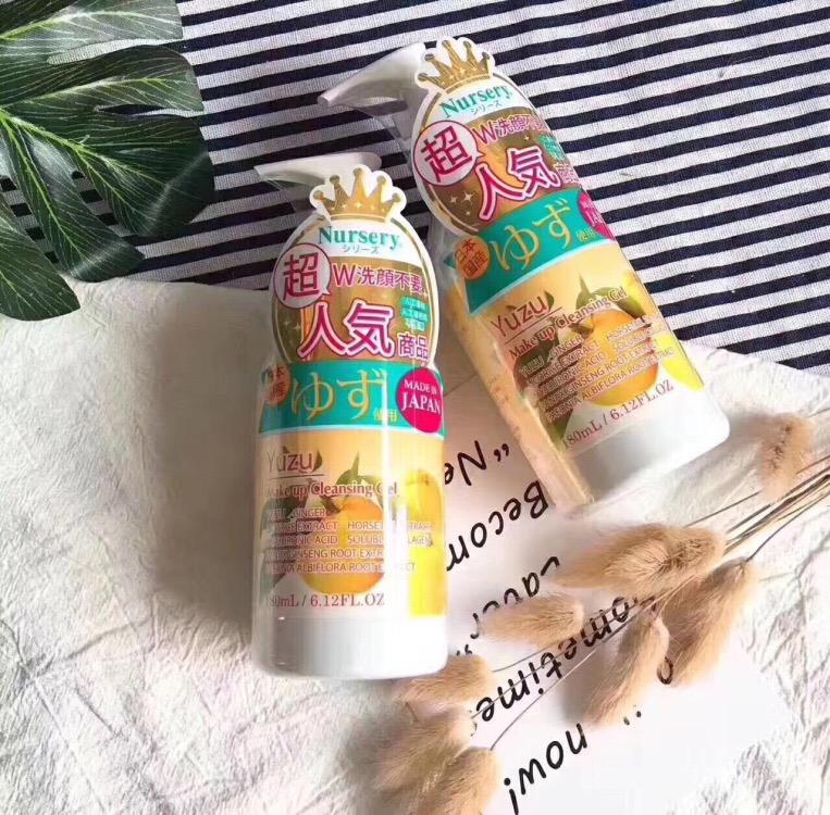 日本Nursery娜诗丽舒缓卸妆洁面�ㄠ�卸妆乳柚子味180ml带防伪包邮