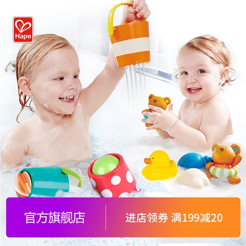 Hape宝宝洗澡玩具儿童花洒漂浮喷水小孩小鸭子婴儿男女孩戏水套装