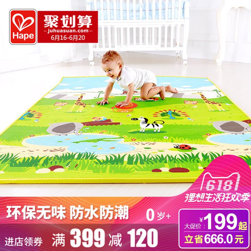 Hape 宝宝爬行垫怎么样,宝宝爬行毯什么牌子好