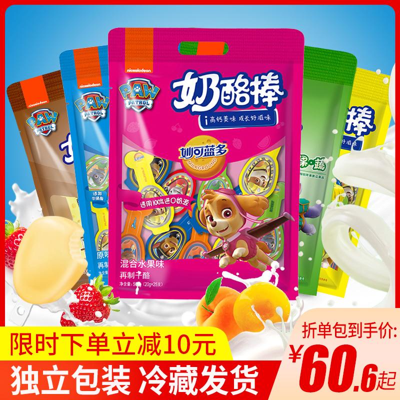 妙可蓝多奶酪棒500g*3儿童零食健康营养宝宝棒棒奶酪棒零食大礼包