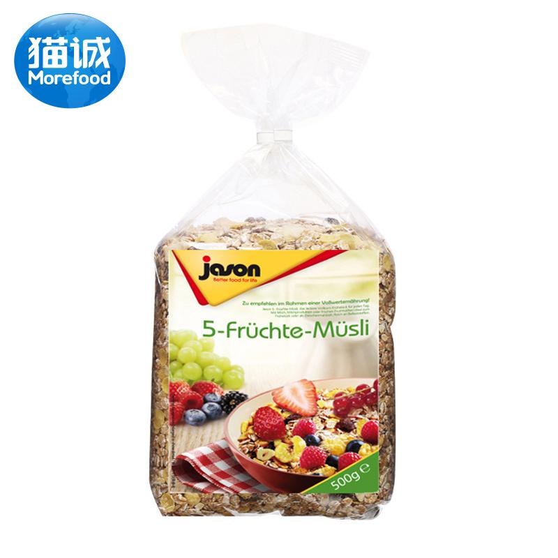 德國 捷森 jason水果穀物燕麥片500g 袋 營養早餐即食麥片