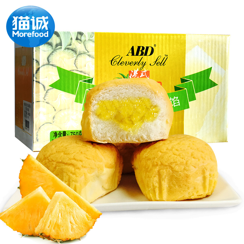 ABD 手撕口袋麵包菠蘿包果粒吐司蛋糕點心早餐夾心蛋糕小零食