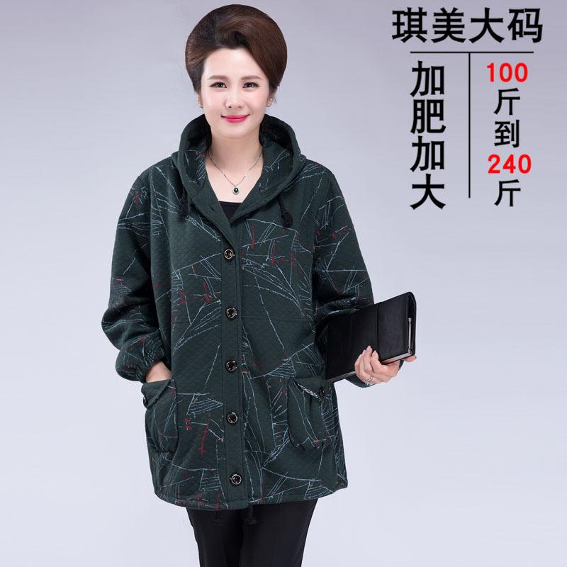 特体200斤中老年大码女装春秋风衣外套加肥加大码胖妈妈上衣棉服图片