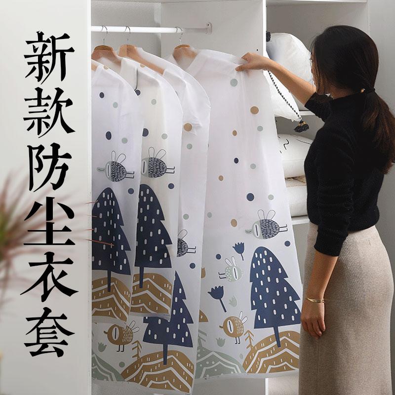 Чехлы для одежды Артикул 598932539725
