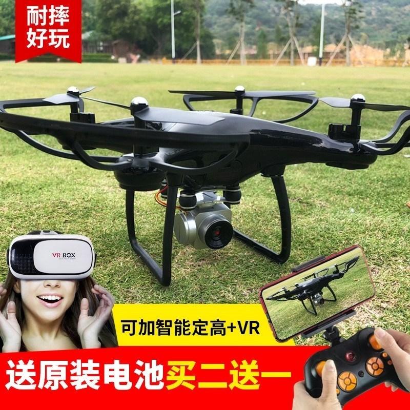 (用2.65元券)超大耐摔遥控飞机儿童充电动无人机成人直升机航模型男孩玩具。。