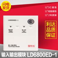 Пекин лидер цветущий письмо вводить экспорт модули LD6800ED-1 для поколение LD6800EC-1 контроль присоединиться шаг модули
