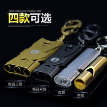 Outdoor survival whistle Field high frequency whistle earthquake life-saving whistle height db single double hole blast metal whistle