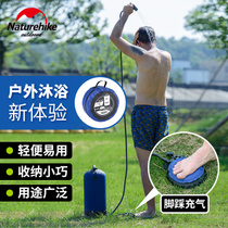 NH Move customer outside shower bag shower bag field bath water bag non-solar hot water bag tanning bag bathing device