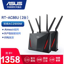 正品国行华硕ac86u千兆无线wifi路由器5g游戏加速穿墙智能mesh组网家用光纤宽带梅林图片