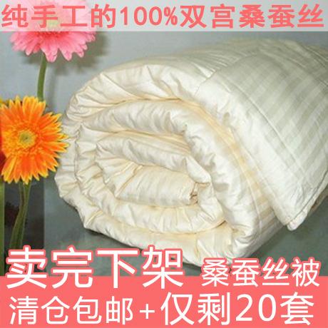 桑蚕丝被冬被春秋被子母被双人特级全棉手工100特价包邮纯棉双宫