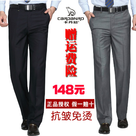 Authentic new mens trousers business casual SLIM STRAIGHT loose easy wear suit mens trousers spring and summer new