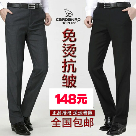 Brand middle aged and old age trousers mens loose business casual mens trousers straight tube non ironing office suit pants new style in autumn and winter