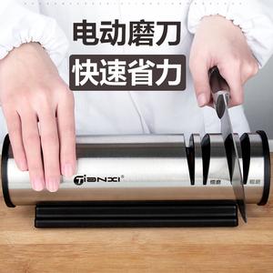 领40元券购买天喜家用电动菜刀剪神器快速磨刀器