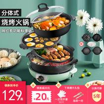 煎饼果子机韩式圆形电烤盘家用小烤肉机电鏊子电煎锅无烟不粘铁板
