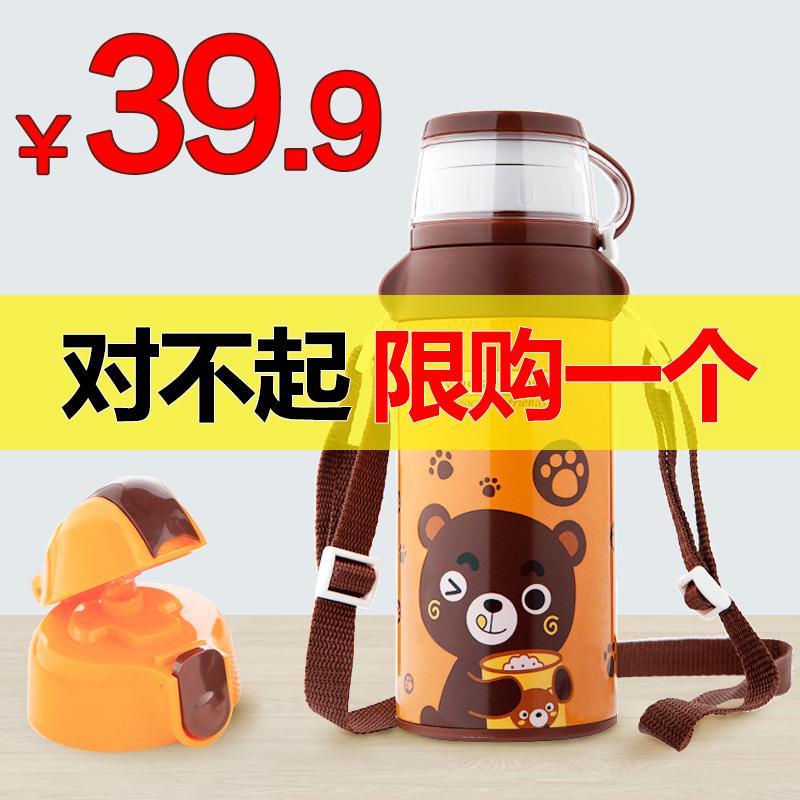 天喜儿童保温杯带吸管两用防摔幼儿园水壶便携宝宝杯子小学生水杯