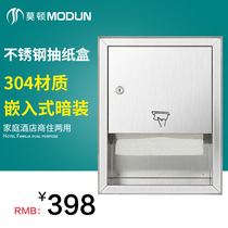 Morton 304 stainless Steel combination cabinets hand carton public bathroom carton