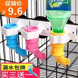 狗狗喝水器挂式金毛自动饮水嘴头笼子饮水机喂水壶头泰迪宠物用品