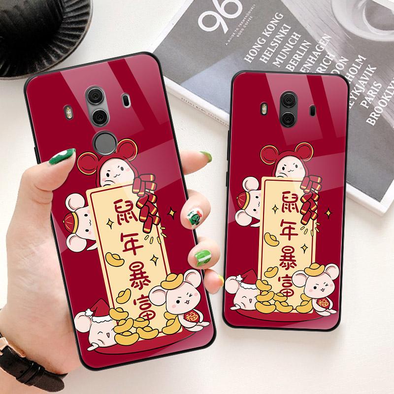 中國代購|中國批發-ibuy99|华为P10|华为mate10手机壳mate10pro网红mate9新年mate9pro红色p10女p10pl