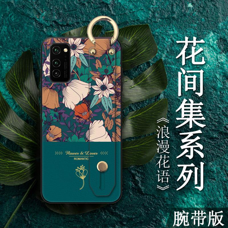 中國代購|中國批發-ibuy99|华为荣耀|荣耀20手机壳9x华为8x女款v20硅胶10腕带v30pro网红20pro磨砂v30