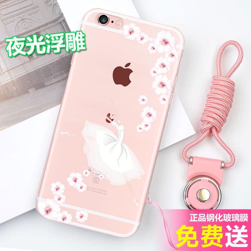 蘋果6手機殼6plus女款iphone6plus六6s掛繩plus韓國奢華iphone6套