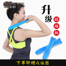 Blessed Heng Kang Meridian Pat GUA SHA plate PAT Stick Plate Meridian Health Silicone Fitness Pat Full body massage stick banging hammer